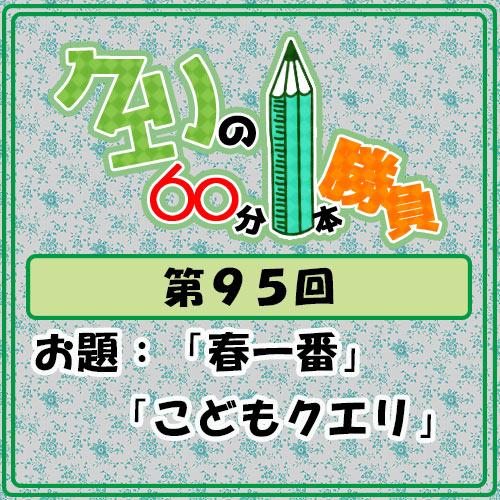 Logo-wandoro-95