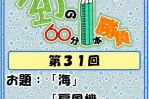 Logo-wandoro-31
