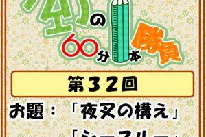 Logo-wandoro-32