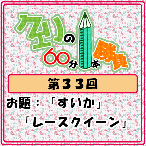 Logo-wandoro-33
