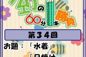Logo-wandoro-34