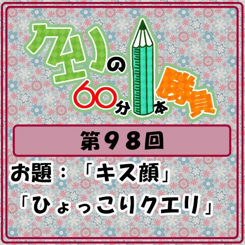 Logo-wandoro-98