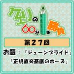 Logo-wandoro-27