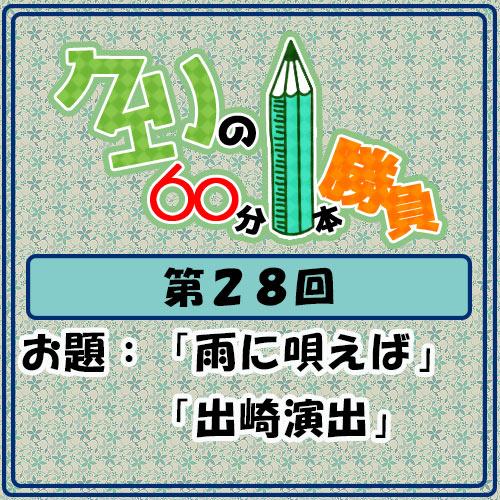 Logo-wandoro-28