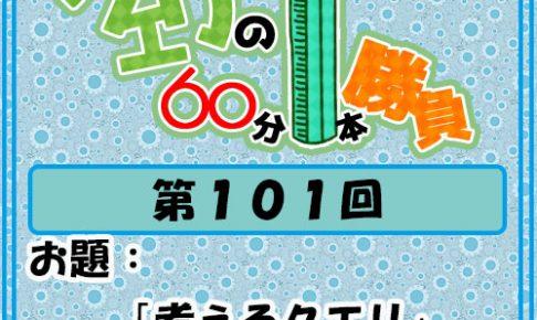 Logo-wandoro-101