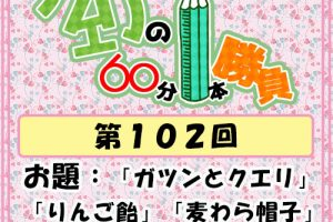 Logo-wandoro-102
