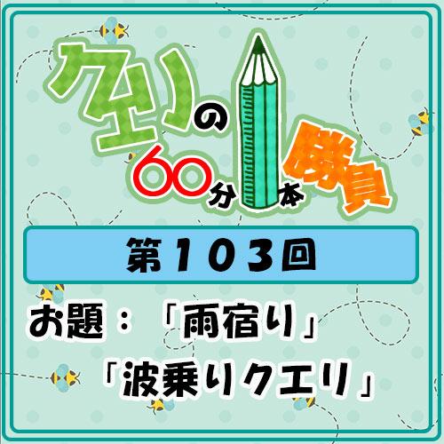 Logo-wandoro-103