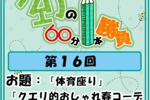Logo-wandoro-16