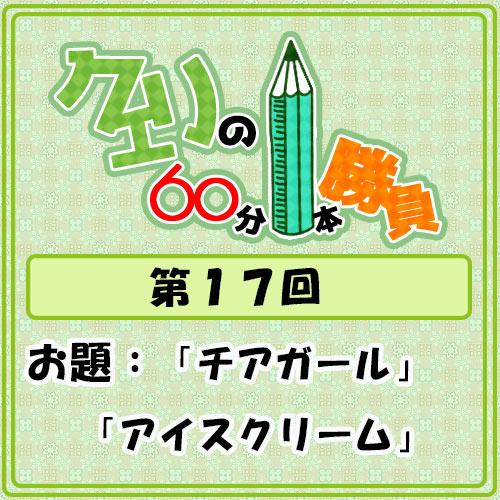 Logo-wandoro-17