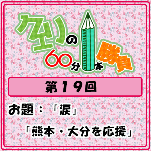Logo-wandoro-19