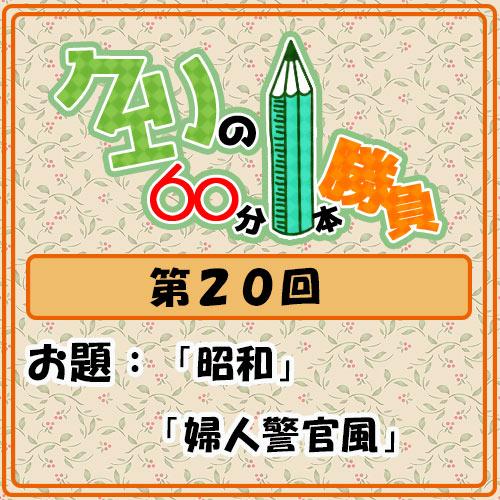 Logo-wandoro-20