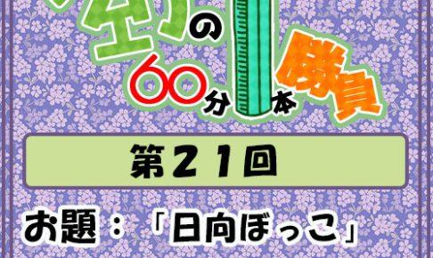 Logo-wandoro-21