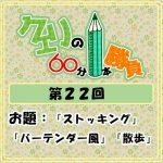 Logo-wandoro-22
