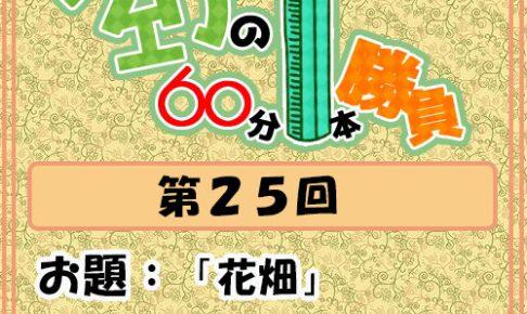 Logo-wandoro-25