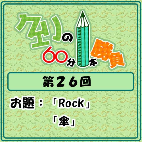 Logo-wandoro-26