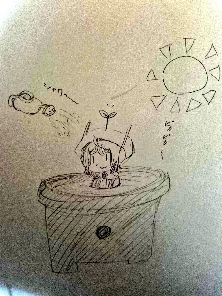 日向ぼっこ_八雲様@YAKUMO114514