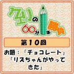 Logo-wandoro-10