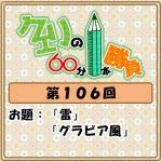 Logo-wandoro-106