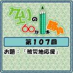 Logo-wandoro-107