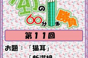 Logo-wandoro-11