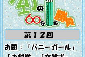 Logo-wandoro-12