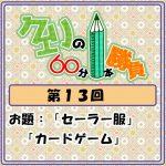 Logo-wandoro-13