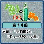 Logo-wandoro-14