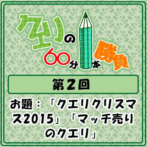 Logo-wandoro-2