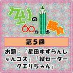 Logo-wandoro-5