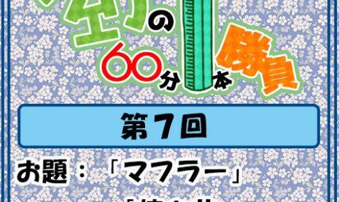 Logo-wandoro-7