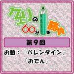 Logo-wandoro-9