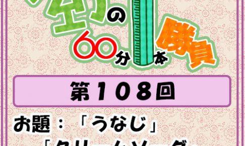 Logo-wandoro-108