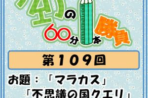 Logo-wandoro-109
