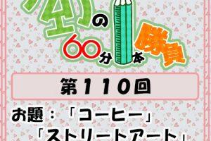 Logo-wandoro-110