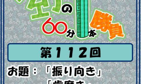 Logo-wandoro-112