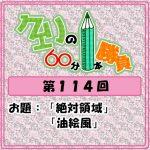 Logo-wandoro-114