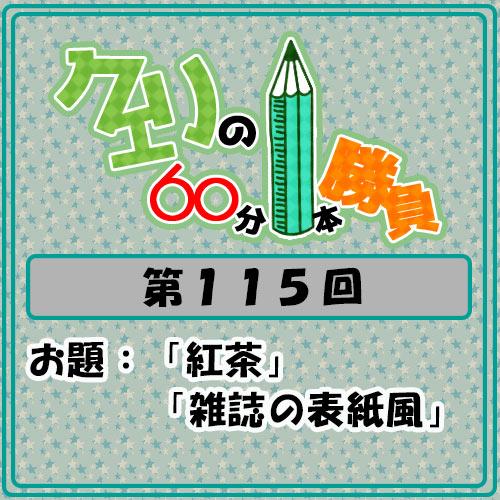 Logo-wandoro-115