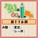 Logo-wandoro-116