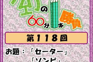 Logo-wandoro-118