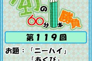 Logo-wandoro-119