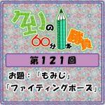 Logo-wandoro-121