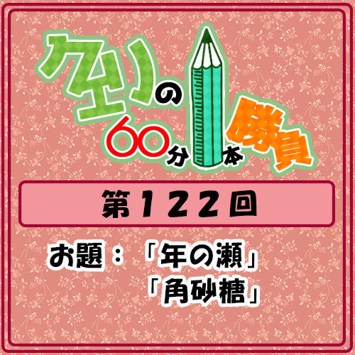 Logo-wandoro-122