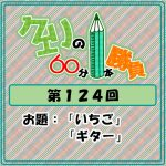 Logo-wandoro-124