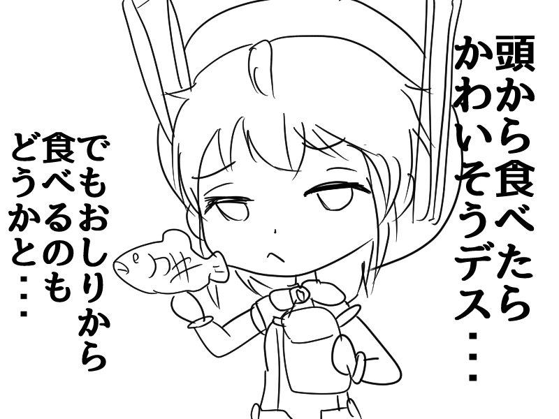 水っぽいスープ@tasteless0wash (4)