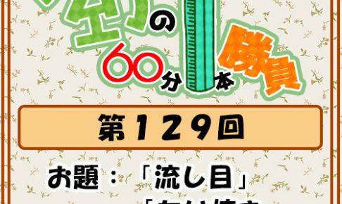 Logo-wandoro-129