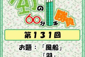 Logo-wandoro-131