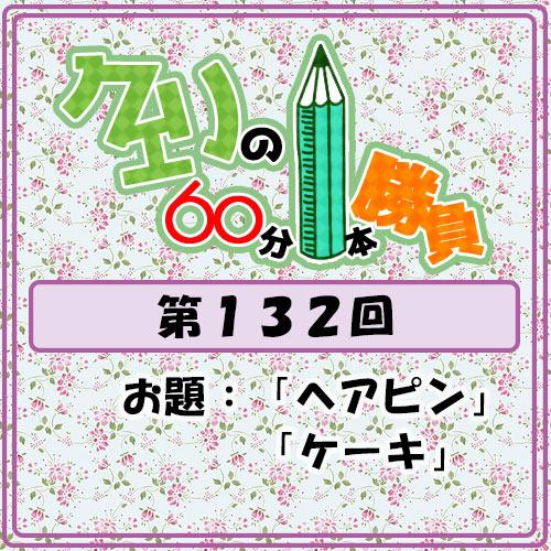 Logo-wandoro-132