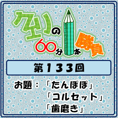 Logo-wandoro-133