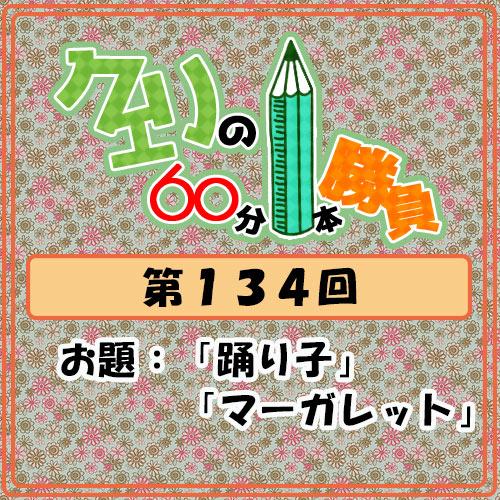 Logo-wandoro-134