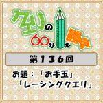 Logo-wandoro-136